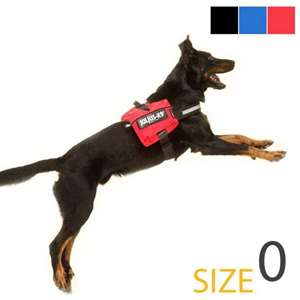 Picture for category Sidebag for Julius-K9 IDC® dog harnesses, Size 0